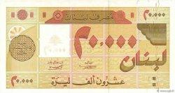 20000 Livres LIBAN  1994 P.72 NEUF