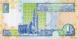 1 Dinar LIBYE  2002 P.64a NEUF