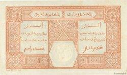 25 Francs DAKAR AFRIQUE OCCIDENTALE FRANÇAISE (1895-1958)  1926 P.07Bc SUP+