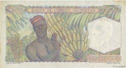 50 Francs AFRIQUE OCCIDENTALE FRANÇAISE (1895-1958)  1948 P.39 SUP