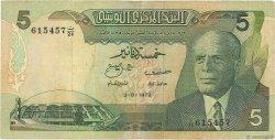 5 Dinars TUNISIE  1972 P.68 TB