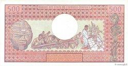 500 Francs CAMEROUN  1981 P.15d pr.SPL