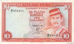 10 Dollars BRUNEI  1981 P.08a TTB