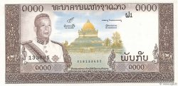 1000 Kip LAOS  1963 P.14b NEUF