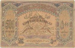 500 Roubles AZERBAIDJAN  1920 P.07 TTB