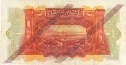 1 Livre SYRIE  1939 P.040c pr.TTB