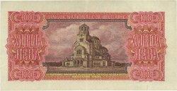 1000 Leva BULGARIE  1943 P.067a TTB