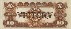 10 Pesos PHILIPPINES  1944 P.097 TTB+