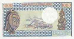 1000 Francs CAMEROUN  1973 P.16a SPL