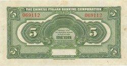 5 Yuan CHINE  1921 PS.0254 TTB