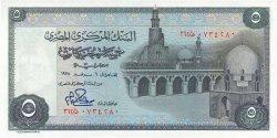 5 Pounds ÉGYPTE  1978 P.045 pr.NEUF