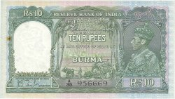 10 Rupees MYANMAR  1938 P.05 SPL
