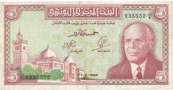 5 Dinars TUNISIE  1965 P.64a TB