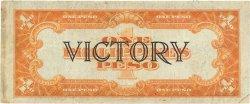 1 Peso PHILIPPINES  1944 P.094 TTB
