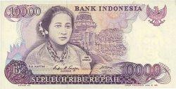 10000 Rupiah INDONÉSIE  1985 P.126a SUP+