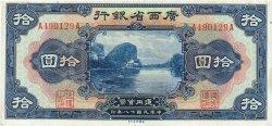 10 Dollars CHINE  1929 PS.2341r pr.NEUF