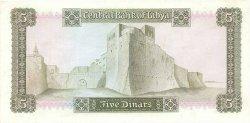 5 Dinars LIBYE  1972 P.36b TTB