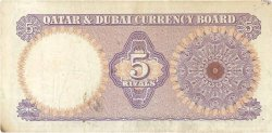 5 Riyals QATAR et DUBAI  1960 P.02a pr.TTB