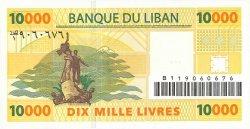 10000 Livres LIBAN  2004 P.86a NEUF