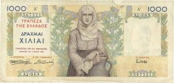 1000 Drachmes GRÈCE  1935 P.106a TB