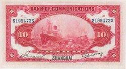 10 Yuan CHINE  1914 P.0118p pr.NEUF