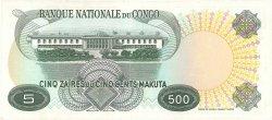 5 Zaïres - 500 Makuta CONGO (RÉPUBLIQUE)  1968 P.013b SUP