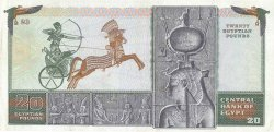 20 Pounds ÉGYPTE  1978 P.048 SUP