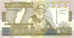 25000 Francs - 5000 Ariary MADAGASCAR  1993 P.74Aa SUP