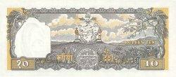 10 Rupees NÉPAL  1956 P.14 NEUF