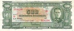 500 Bolivianos BOLIVIE  1945 P.148 pr.NEUF
