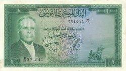 1 Dinar TUNISIE  1958 P.58 TTB+
