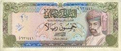 50 Rials OMAN  1977 P.21a TB