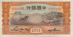 1 Yuan CHINE  1935 P.0076 NEUF