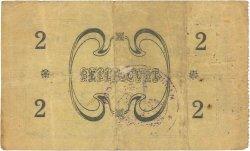 2 Francs FRANCE régionalisme et divers BELLICOURT 1915 JP.02-0198 TB