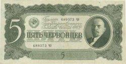 5 Chervontsev RUSSIE  1937 P.204 TTB
