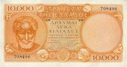 10000 Drachmes GRÈCE  1947 P.182a SPL