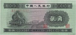 2 Jiao CHINE  1953 P.0864 pr.NEUF