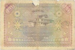 10 Rupees MALDIVES  1947 P.05a TB