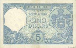 5 Dinara SERBIE  1916 P.14a SUP