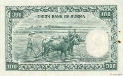 100 Kyats BIRMANIE  1958 P.51a SPL