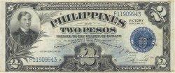 2 Pesos PHILIPPINES  1944 P.095a TTB