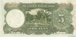 5 Yuan CHINE  1936 P.0213a NEUF