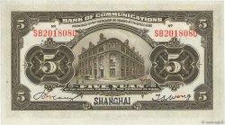 5 Yuan CHINE  1914 P.0117n NEUF