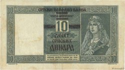 10 Dinara SERBIE  1941 P.22 TTB