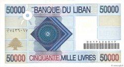 50000 Livres LIBAN  1995 P.73 SPL