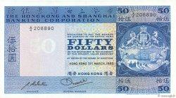 50 Dollars HONG KONG  1982 P.184h SUP