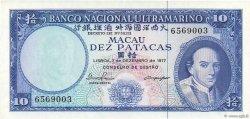 10 Patacas MACAO  1977 P.055a SPL