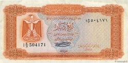 1/4 Dinar LIBYE  1972 P.33b TTB