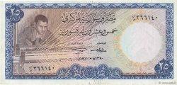 25 Pounds SYRIE  1970 P.096b TTB