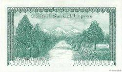 500 Mils CHYPRE  1969 P.42a SUP+
